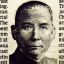 China 10-Sun Yatsen