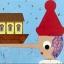 Noah's Ark Sailing on Pinocchio's Nose
